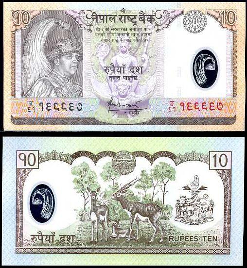 10 Rupees Nepál 2005, polymer P54