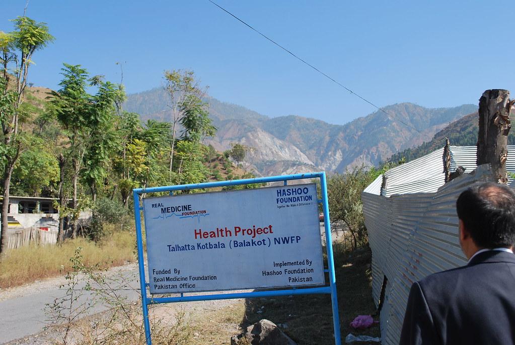 HF Health Project Talhatta, Balakot NWFP