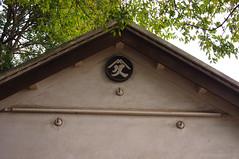 IMGP1713.jpg (ardentei_bongore) Tags: japan saitamaken koshigaya