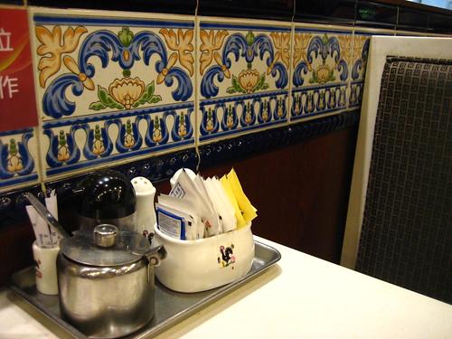 Florinda Cafe At Shun Tak Centre, Sheung Wan