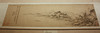 The Liangchang Thatched Hall (peterjr1961) Tags: newyorkcity newyork art themet metropolitanmuseumofart