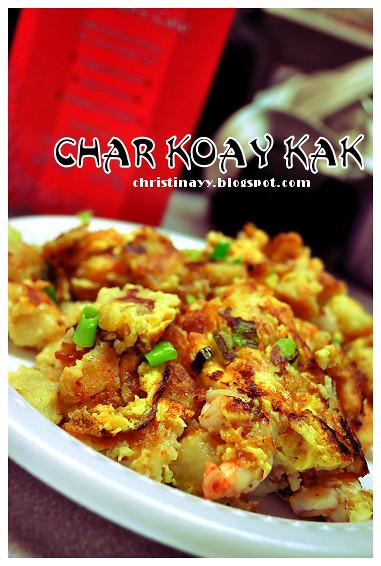 Jonathan's Cafe: Char Koay Kak