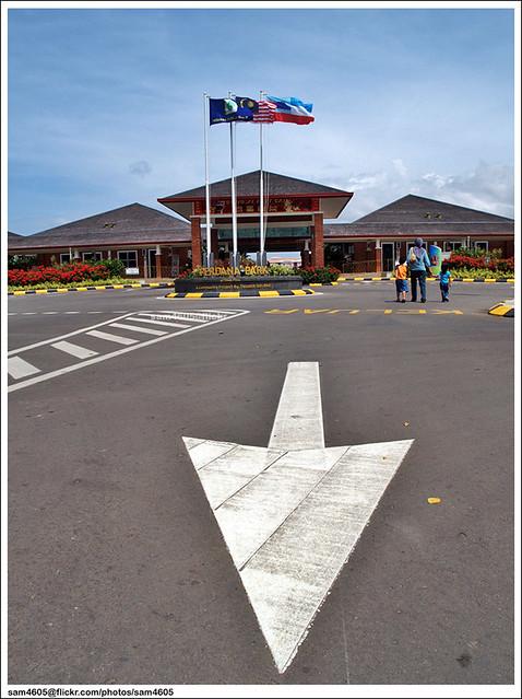Perdana Park - Tanjung Aru, Kota Kinabalu