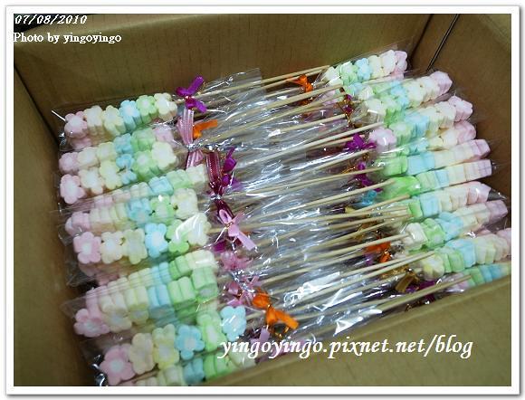 喜糖R0013370