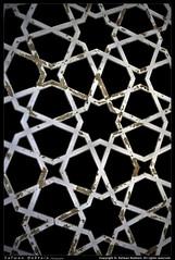 Islamic decoration old -    (Safwan Babtain -  ) Tags: old history lens nikon with islam decoration 1855mm nikkor islamic  safwan   d90    babtain