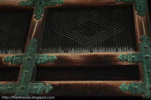 Nishi-Hongan-ji Temple 西本願寺 - Gate