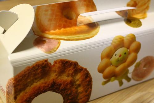 ミスドのドーナツ箱