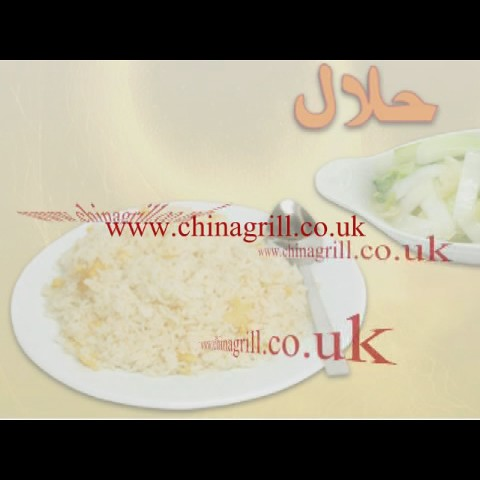 Chinese restaurant London