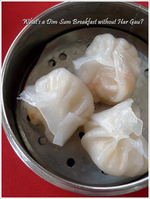 Prawn Dumplings - Har Gau