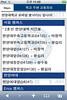 MW 119. 한양대학교 (7) (Meryl Ko) Tags: 웹 모바일