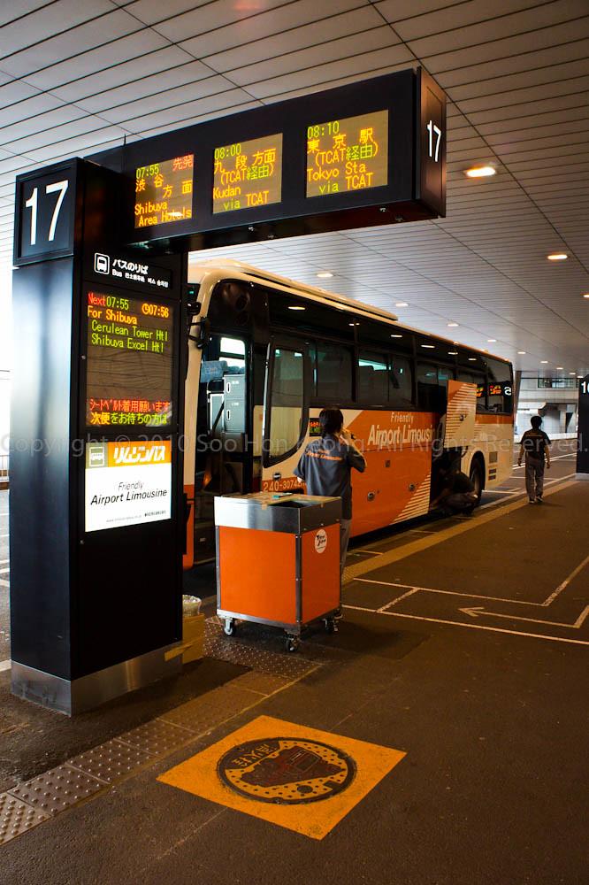 Airport Limousine Bay 17 @ Narita Airport, Tokyo, Japan