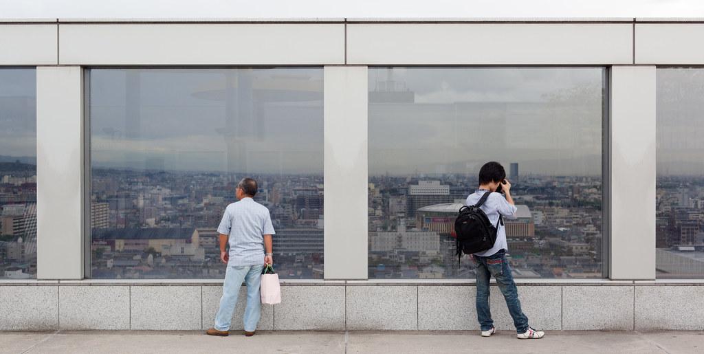 Overseeing Kyoto