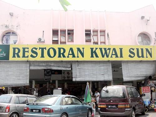 Restaurant Kwai Sun , Subang SS15