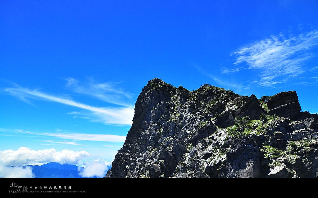 中央山脈北一段 前進中央尖篇