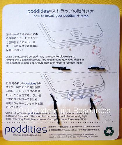 4973553726_a7bf9777fb dodge b250 repair manual 1990 1994 on 1994 dodge b250 wiring  at bakdesigns.co