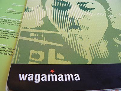 wagamama menu.jpg