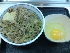 Gyunabe Don by Yoshinoya