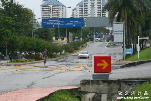 Flash Flood at Jalan Gasing