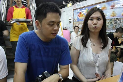 Ximen (42)