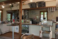 Hammock Cafe, Yamanakako