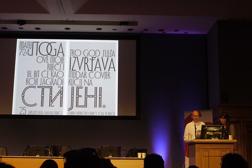 Catherine Dixon and Phil Baines: Cultural crossroads: lettering for the Pozza Palace, Dubrovnik