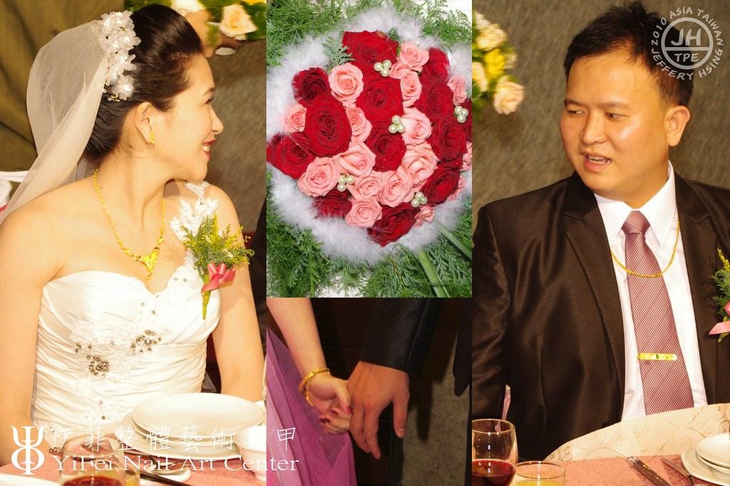 [K-x 婚禮記錄]2010_0912家民&蓁儀 婚禮