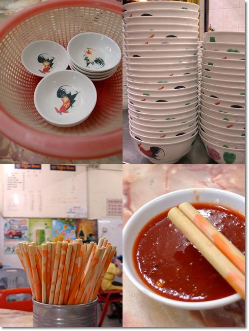 Cutlery & Chili Sauce