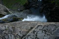 Svartifoss Cascatas Islândia