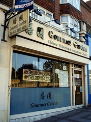 Picture of Gourmet Garden, NW4 3AX