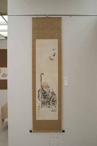 巴江散人 画 「寿老人」
