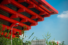 China Pavilion (jon.noj) Tags: china travel red sky building art architecture shanghai chinese 2010 worldexpo chinapavilion jonnoj jonbinalay