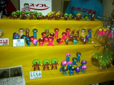Super Festival 54