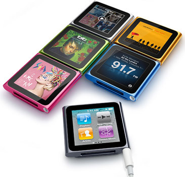 Win an 8GB iPod Nano from Geeky Gadgets - Freebies, Giveaways, Promos for Pinoys - PinayReviewer.com