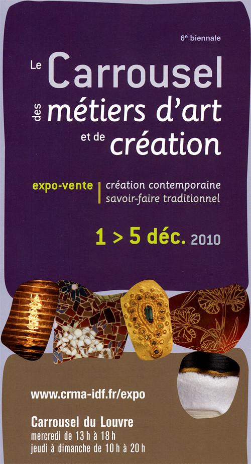 Flyer Carrousel des Métiers d'Art au Louvre - verso