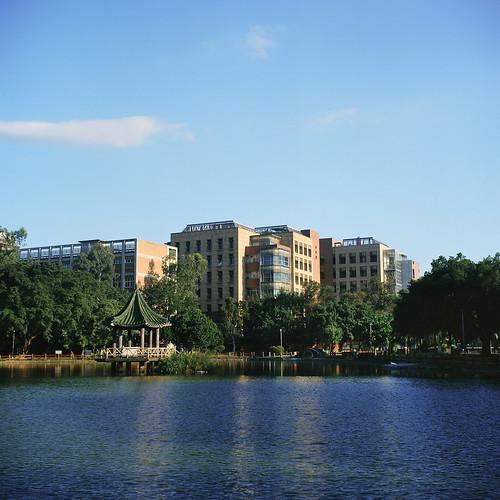 醉月湖 - National Taiwan University.
