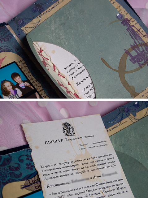 First spread and invitation themself