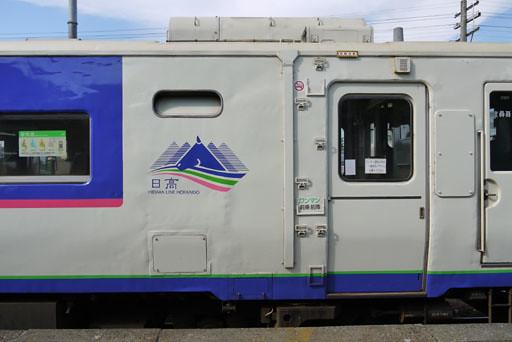 P1000712