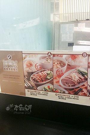 套餐menu