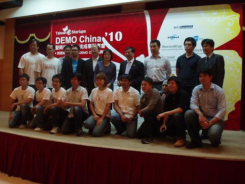DEMO China返國記者會:與會貴賓與創業團隊大合照