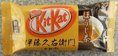 Roasted Tea Kit Kat