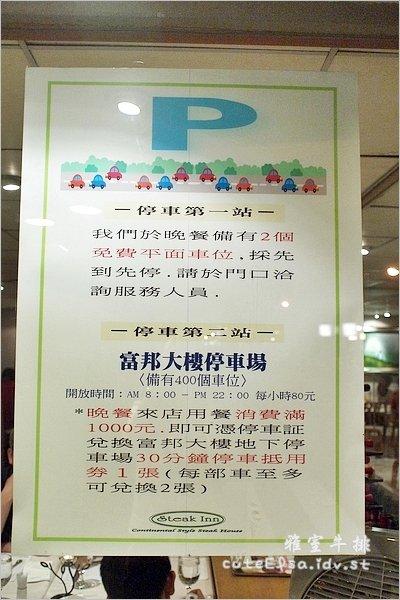 PA061865.JPG