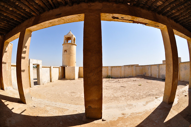 Al Khor Ruins