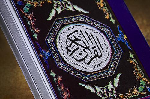 Al-Quran-ul-Kareem, by Humayunn N A Peerzaada. Miniature Quran Shareef, 1 inch.