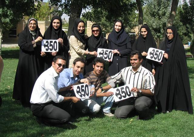 10/10/10 Hamadan, Iraq