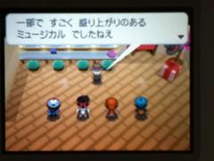 ポケモンBW_ミュージカル20101010_18