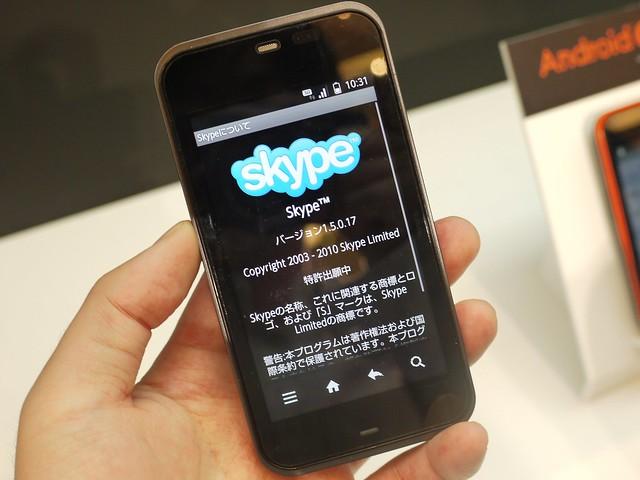 au禁断のアプリはSkype! BREW搭載端末へも対応か
