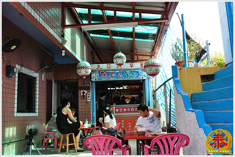 蘭嶼day2+day3 美亞美早餐店 (8)