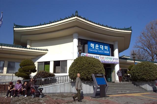 釜山 海雲台 Haeundae Busan