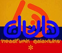 dub13_logo-12.09