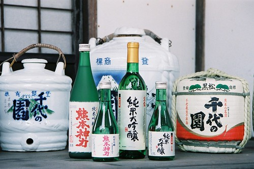 chiyonosono-bottles